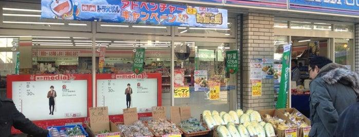 ローソン 神泉駅前店 is one of 渋谷コンビニ.