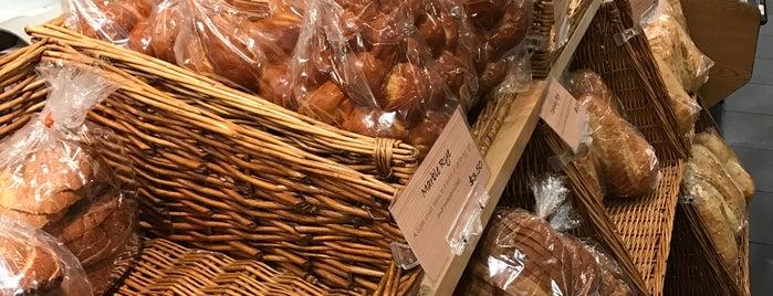 Wegmans Bakery is one of Shopping.