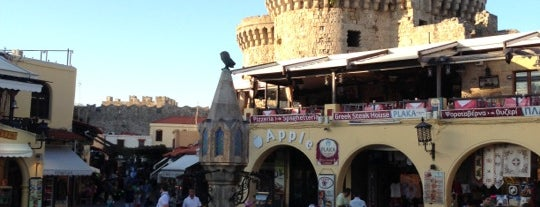 Rhodes Town is one of Part 3 - Attractions in Europe.