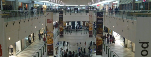 City Center Doha Mall is one of My Doha..