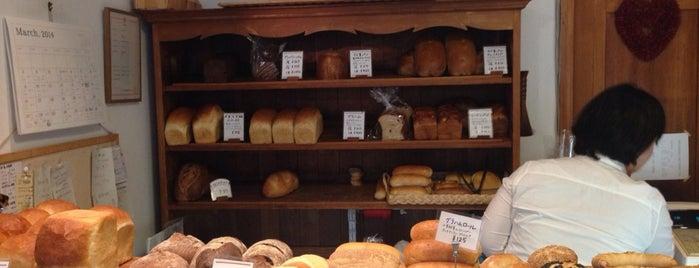 Bergfeld 鎌倉本店 is one of なかなかにおいしいパンのお店.