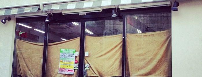 酒専館ボン・サンテ! 三軒茶屋店 is one of Shopping.