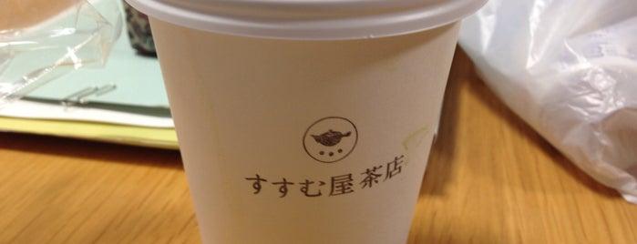 すすむ屋 茶店 is one of Kagoshima.