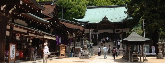 Yakuri-ji is one of 四国八十八ヶ所霊場 88 temples in Shikoku.
