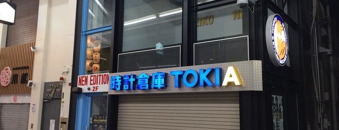 パピヨン プリクラ専門店 is one of 関西のゲームセンター.