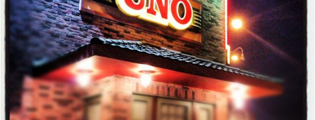 UNO Pizzeria & Grill is one of مطاعم.