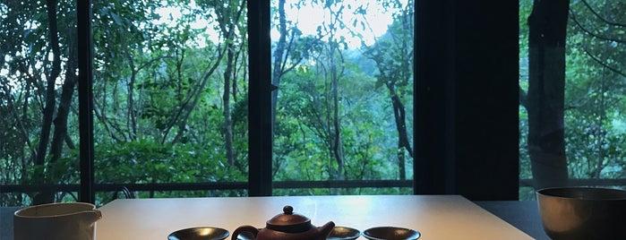 食養山房 Shi-Yang Culture Restaurant is one of Best restaurants.