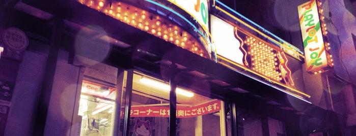 吉祥寺プレイロットジョイ is one of beatmania IIDX 設置店舗.
