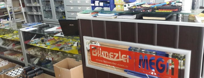 bilmezler is one of Konfeksiyon Makineleri / Sewing Machine Dealers.