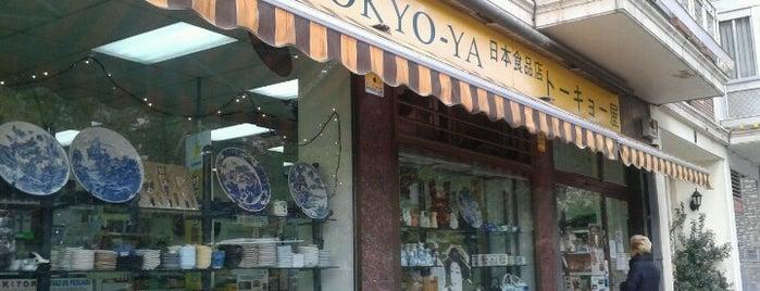 Tokyo-ya is one of Sushi Madrid.