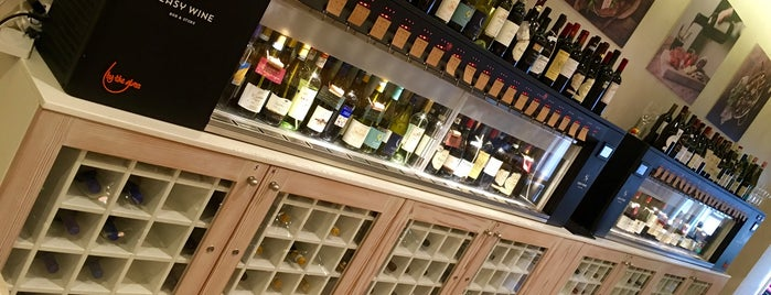 Easy Wine is one of Riga.