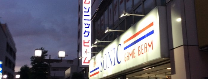 GAME SONIC BEAM is one of beatmania IIDX 設置店舗.
