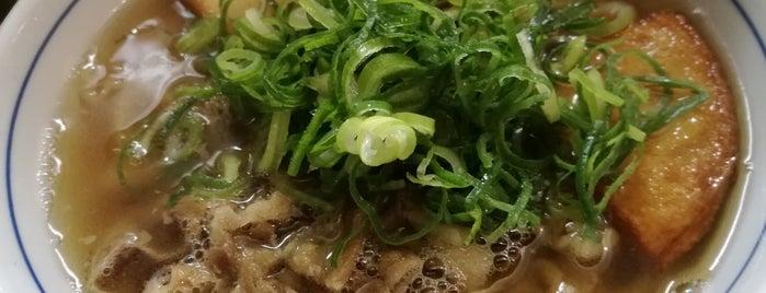 うどんウエスト 那の川店 is one of うどん 行きたい.