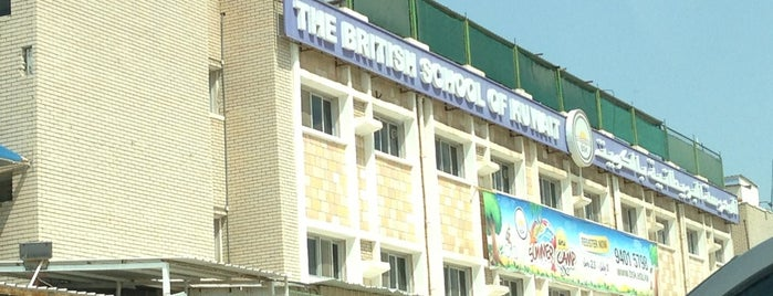 The British School Of Kuwait is one of Schools & Universities.