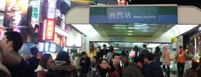 MRT Ximen Station is one of Taipei Travel - 台北旅行.