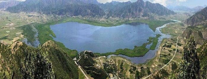 Zarivar Lake is one of Iran Natural Venues | جاذبههای طبیعی ایران.