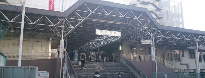 "JR Kokubunji Station is one of ""JR"" Stations Confusing."