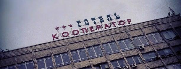 Cooperator / Кооператор is one of отели Киева.