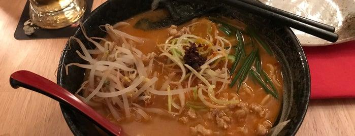 AOI Ramen Izakaya is one of Bars + Restaurants.