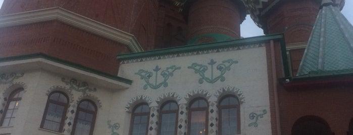 PGS Kremlin Palace is one of 🌜🌟hakan🌟🌛 : понравившиеся места.