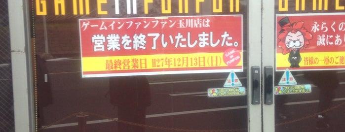 ファンファン 二子玉川店 is one of QMA設置店舗(東京区部山手線外).