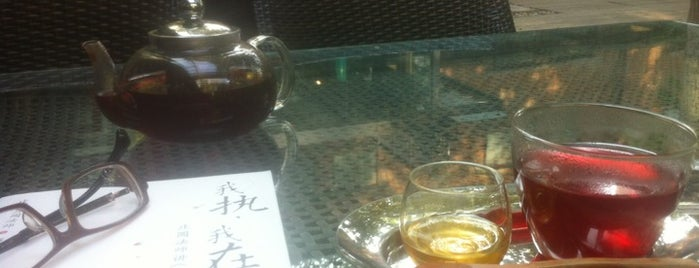 Taverna+ is one of 2012 Chi Fan for Charity Beijing Restaurants.