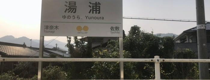 肥薩おれんじ鉄道線