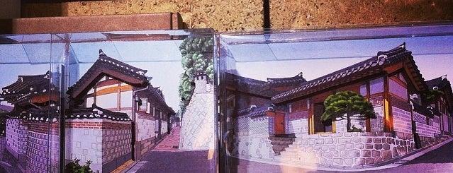 Room to Roam is one of 韓国旅.