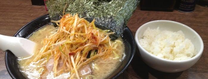 麺達 うま家 高田馬場店 is one of ラーメン(東京都内周辺).