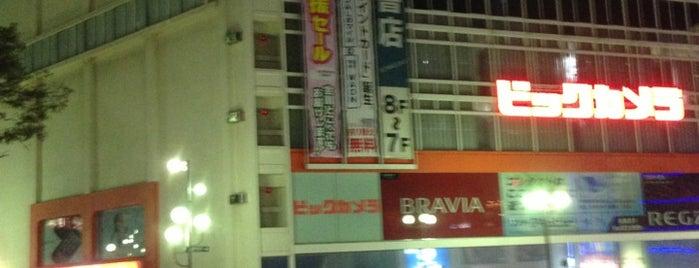 ジュンク堂書店 藤沢店 is one of TENRO-IN BOOK STORES.