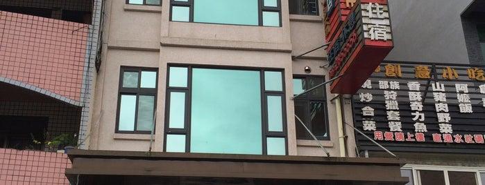 Tan Hui Modern Hotel is one of Taiwan.