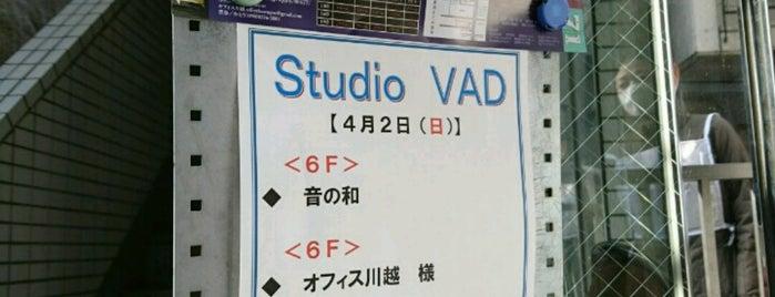 スタジオVAD is one of TERRACE HOUSE's Venue #1.