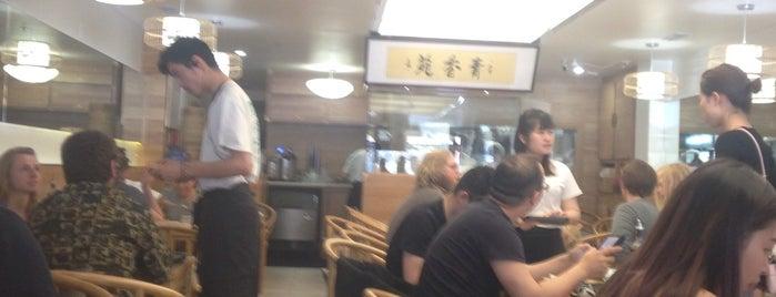 Qing Xiang Yuan Dumpling is one of Chicago.