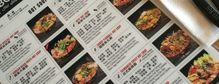 Boiling Point is one of Burnaby Eats.