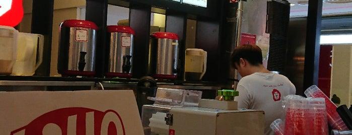 LiHO is one of Bubble Tea Craze.
