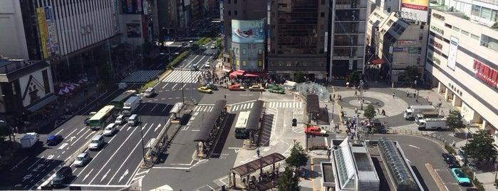 楽天地天然温泉 楽天地スパ is one of Tokyo Onsen.
