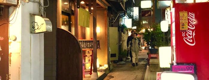 荒木町 is one of お気に入り.