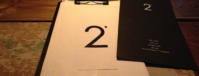 2ᴱ is one of 이태원.