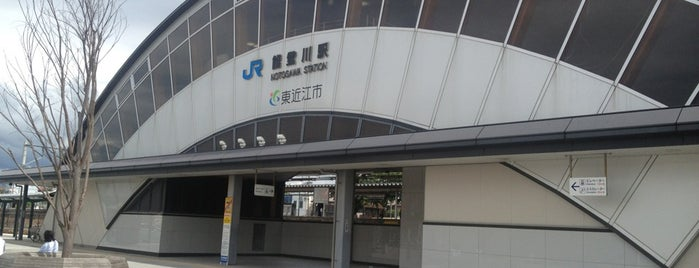 Notogawa Station is one of アーバンネットワーク 2.