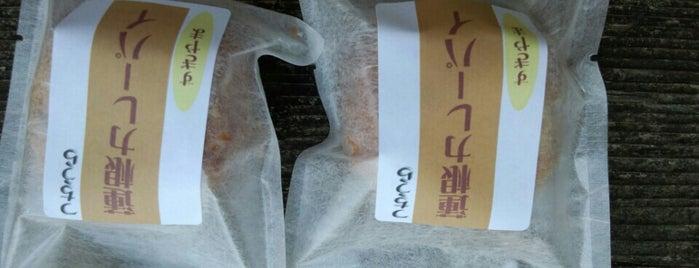 すぎやま is one of カレー2.