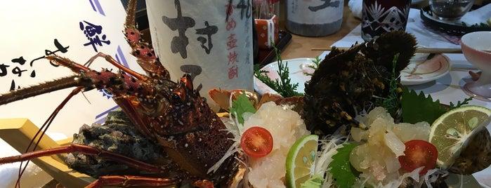 魚庄 is one of リピ確定.