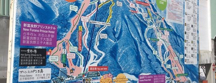 富良野スキー場 is one of スキー場.