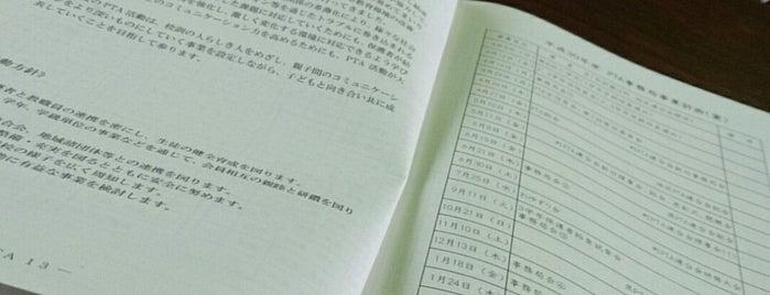 川西町立川西中学校 is one of 公的機関.