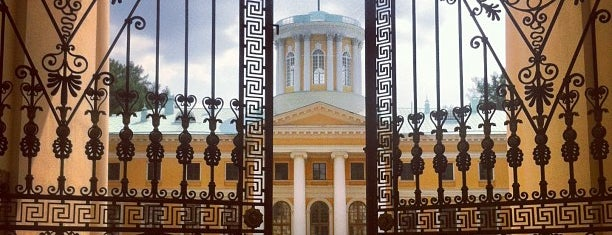 Музей-усадьба «Архангельское» is one of moscow museums.
