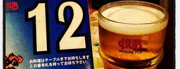 HUB 吉祥寺店 is one of HUB.