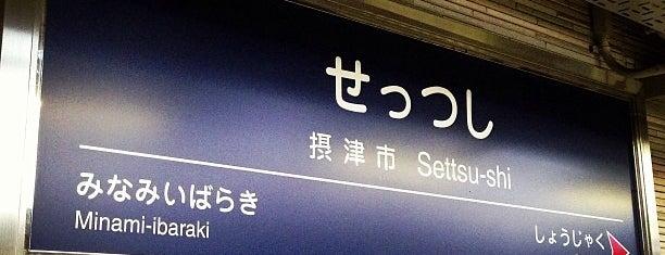 Settsu-shi Station (HK67) is one of 阪急京都本線・千里線・嵐山線の駅.