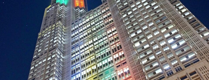 Tokyo Metropolitan Government Building is one of Frommer's Japan in Two Days.