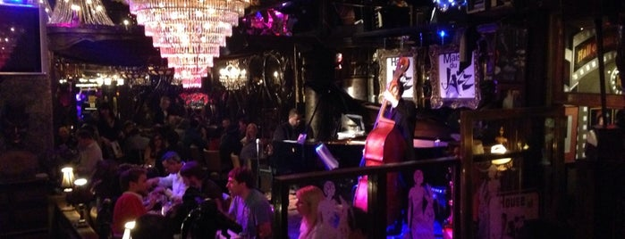 Maison du Jazz / House of Jazz is one of Best Terrasses in Montreal.
