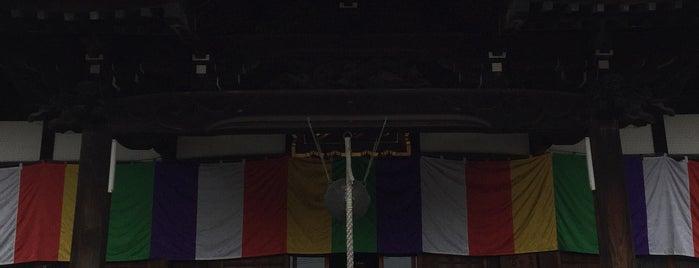 多聞寺 is one of 隅田川七福神.