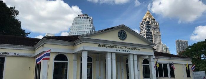 Lumpini Discovery Learning Library is one of ห้องสมุดเพื่อการเรียนรู้ กรุงเทพมหานคร.